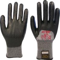 Перчатки Nitras (универсальные; устойчивые к порезам; маслобензостойкие; термостойкие)