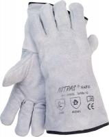 Перчатки Nitras (термостойкие)