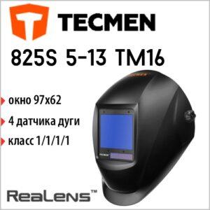 Сварочная маска Tecmen ADF 825S