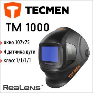 Сварочная маска Tecmen ADF - 800S TM16